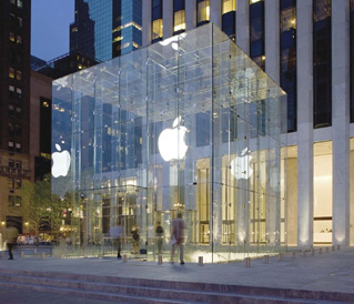 The Apple Building